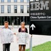 Why is IBM Angry with Yuan Yipeng of China?