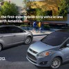Can Ford C-MAX Hybrid Beat Toyota Prius v?