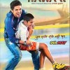 Hindi Film 'Hawaa Hawaai' to Promote HDFC Life