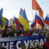 Ukraine Is to Russia what Syria Is to America