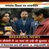 Kiran Bedi Invites Arvind Kejriwal to Join BJP. Will He?