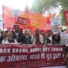 Communist Party: Barack Obama, Hands Off India