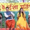 Dum Laga Ke Haisha Kicks Off Holi Festival