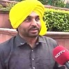 Remove Rebels from Aam Aadmi Party: Bhagwant Mann