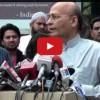 Congress Blames BJP Government of Political Espionage