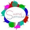 Flop Show: Swaraj Samwad of Broken Aam Aadmi Party