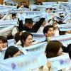 Korea to Host 7th World Water Forum