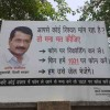 Police Dragnet to Catch Bad Guys of Aam Aadmi Party