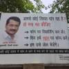 क्या अरविन्द केजरीवाल दिल्ली को बरबाद कर के रहेगा?