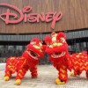 Disney Opens its First and Largest Store in Shanghai