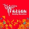 Registration Begins for the Beijing Marathon