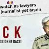 JNU Issue: Supreme Court to Hear Delhi Court Violence Case