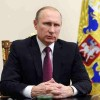 Russia to Take Strong Measures Against Terrorism