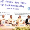 India: Civil Servants or Uncivil Masters?