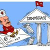 Turkey Coup: WikiLeaks Releases AKP Email Database