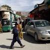 UN Condemns Terrorist Attack on Pakistan Hospital