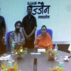 Smart Ganga City Scheme Launched in 10 Cities