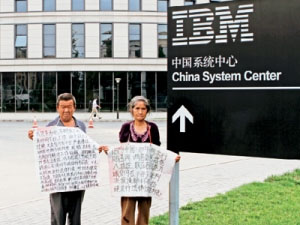 IBM Advised to Treat its People with Humanism in China