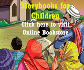 RMN Online Bookstore