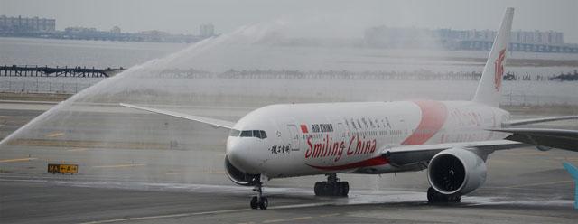Smiling China