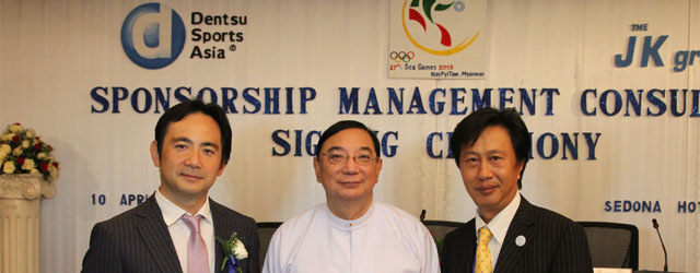 Dentsu to Promote SEA Games in Myanmar