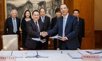 Mr. Stanley Cheung, Executive Vice President and Managing Director, The Walt Disney Company, Greater China and Mr. Li Jinzhao, General Manager of Shanghai Lujiazui Finance And Trade Zone Development Co., Ltd sign the agreement to build mainland China's first Disney Store in Shanghai.