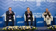 Almaty Investment Forum