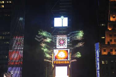 Toshiba Vision