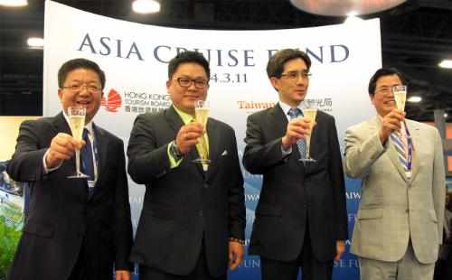 Asia Cruise Fund