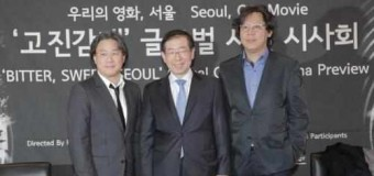 Bitter, Sweet, Seoul Film Project to Promote Seoul