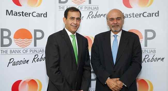 Bank of Punjab in Pakistan Introduces Social Security Program