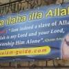 Allah or Jesus?