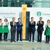Starbucks Opens First Community Store in Korea