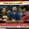Kiran Bedi Invites Arvind Kejriwal to Join BJP. Will He?
