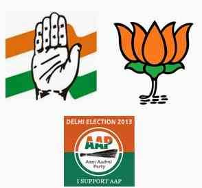 MCD Election News 2017
