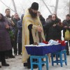 Rocket Attacks in Ukraine: Civilian Death Toll Rising