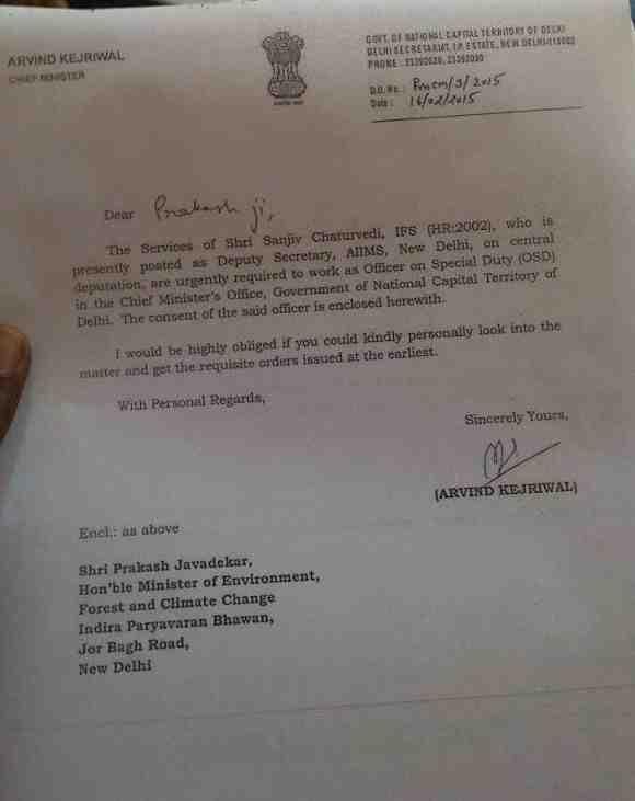 Arvind Kejriwal Letter