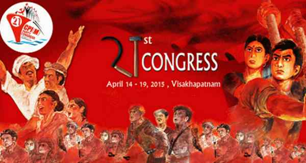 21st Party Congress of Communist Party of India (CPI-Marxist)