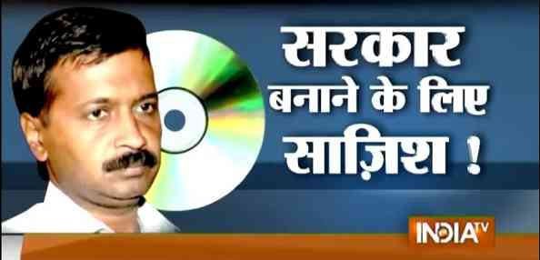 Conspiracy! Arvind Kejriwal's Secret Audiotape Released