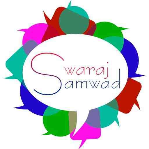 Swaraj Samwad