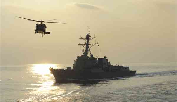 Pentagon Responds as Iranian Warships Seize Cargo Ship