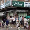 Yemen: UN Urges to Stop Attacks on Civilians