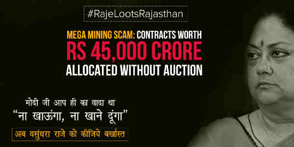 Congress Accuses BJP of Mining Scam in Rajasthan