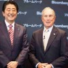 Prime Minister Shinzo Abe Invites Investors to Japan