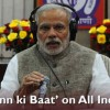 What Is Narendra Modi's Mann Ki Baat?
