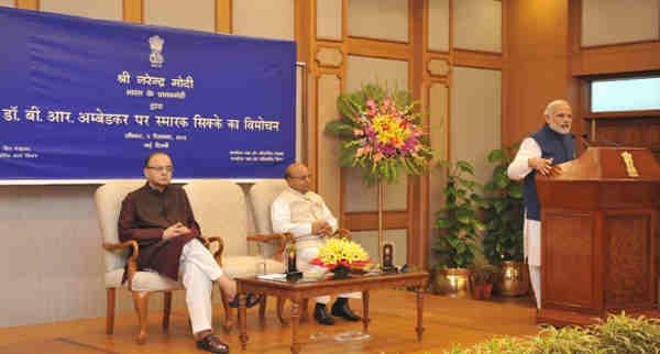 Narendra Modi Releases Ambedkar Coins in India