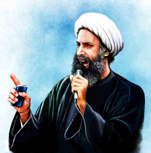 Portrait of Sheikh Nimr