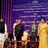 Intelligent Operations Centre Launched in India
