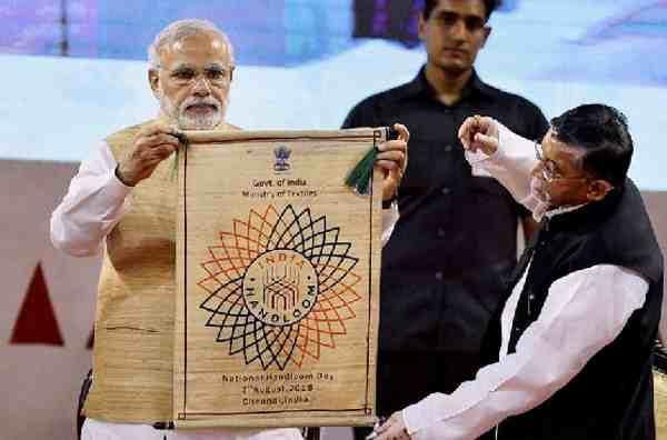 Prime Minister Narendra Modi Unveils India HPrime Minister Narendra Modi Unveils India Handloom Brandandloom Brand