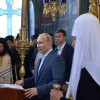 Vladimir Putin Visits Mount Athos in Greece